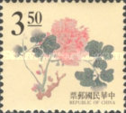 [Chinese Engravings - Flowers, Typ BMY]