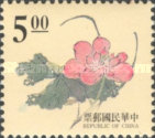 [Chinese Engravings - Flowers, Typ BMZ]