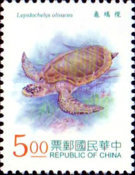[Year of the Sea Turtle, Typ BOX]