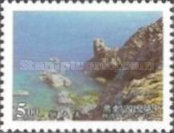 [Tourism - Penghu National Scenic Area, Typ BPX]
