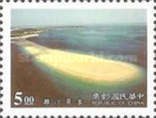 [Tourism - Penghu National Scenic Area, Typ BPY]
