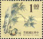 [Chinese Engravings - Plants, Typ BQQ]