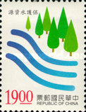 [Protection of Water Resources, Typ BSR]