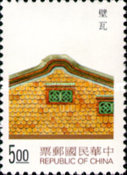 [Traditional Architecture, Typ BST]