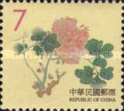 [Chinese Engravings - Flowers, Typ BWA]