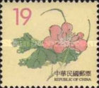 [Chinese Engravings - Flowers, Typ BWB]