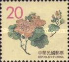 [Chinese Engravings - Flowers, Typ BWC]