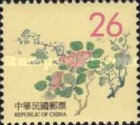 [Chinese Engravings - Flowers, Typ BWD]