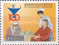 [The 100th Anniversary of International Council of Nurses, Typ BYW]