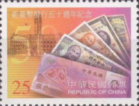 [The 50th Anniversary of Introduction of the Silver Yuan, type BZD]