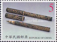 [Traditional Chinese Writing Equipment, type CAN]