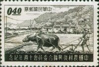 [The 10th Anniversary of Joint Commission on Chinese Rural Reconstruction, type CC1]