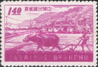 [The 10th Anniversary of Joint Commission on Chinese Rural Reconstruction, type CC2]