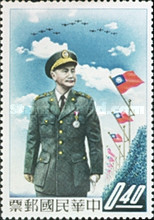 [The 72nd Anniversary of the Birth of President Chiang Kai-shek, 1887-1975, and National Day Review, type CD]