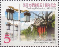 [The 50th Anniversary of Tamkang University, Typ CDA]