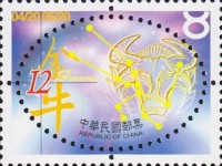 [Signs of the Western Zodiac - Earth Signs, Typ CEA]