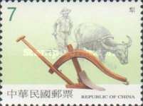 [Early Agricultural Implements, Typ CEG]