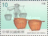 [Early Agricultural Implements, Typ CEH]
