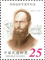 [The 100th Anniversary of the Death of George Leslie Mackay, Missionary and Educator, 1844-1901, Typ CEJ]