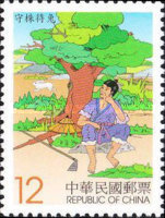 [Chinese Fables, Typ CFE]