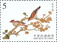 [Birds - Showing Illustrations from the Ching Dynasty Bird Manual, Typ CFH]