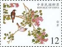 [Birds - Showing Illustrations from the Ching Dynasty Bird Manual, Typ CFI]