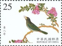 [Birds - Showing Illustrations from the Ching Dynasty Bird Manual, Typ CFJ]
