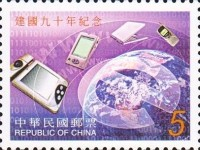 [The 90th Anniversary of Republic of China, Typ CFK]