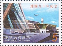 [The 90th Anniversary of Republic of China, Typ CFL]
