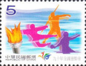 [National Games, Kaohsiung and Pingtung, Typ CFO]