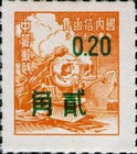 [Stamps of China Surcharged, type CG]