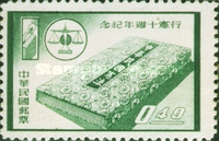 [The 10th Anniversary of Constitution, type CI]