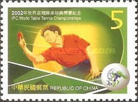 [International Paralympics Committee World Table Tennis Championships, Taipei, Typ CIK]