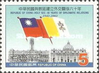 [The 60th Anniversary of Republic of China-Vatican City Diplomatic Relations and the 80th Anniversary of First Apostolic Delegate to Republic of China, Typ CIP]