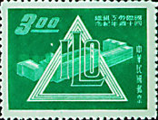 [The 40th Anniversary of ILO, Typ CL2]