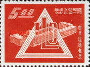 [The 40th Anniversary of ILO, Typ CL3]