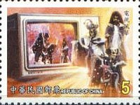 [Taiwanese Puppet Theatre, type CLB]