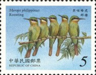 [Endangered Species - Blue-tailed Bee-eaters, Typ CLF]