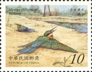 [Endangered Species - Blue-tailed Bee-eaters, Typ CLG]