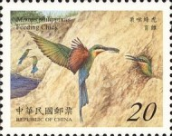 [Endangered Species - Blue-tailed Bee-eaters, Typ CLH]