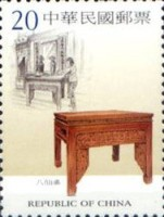 [Taiwanese Furniture, type CLL]