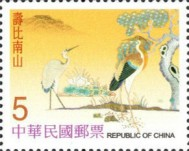 [Greetings Stamps, Typ CME]