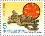 [Greetings Stamps, Typ CMF]