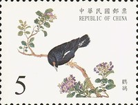 [Birds - Illustrations from the Ching Dynasty Bird Manual, Typ CMP]