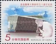 [The 50th Anniversary of Kaohsiung Medical University, Typ CQD]