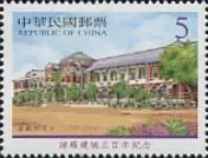 [The 300th Anniversary of Jhuluo, Chiaya, Typ CQV]