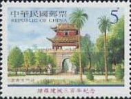 [The 300th Anniversary of Jhuluo, Chiaya, Typ CQW]