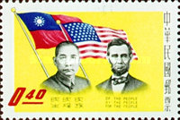 [The 150th Anniversary of the Birth of Abraham Lincoln, 1809-1865, Typ CT]