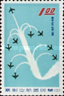[Airmail - Chinese Air Force Commemoration, Typ CU]