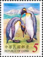 [King Penguin, Typ CUG]